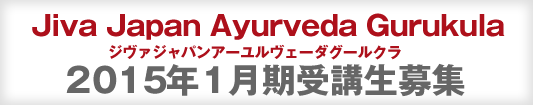 banner_jac_201501